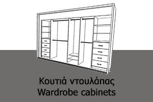 34-wardrobe-cabinets