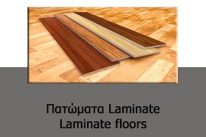 35-laminate-floors