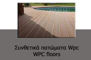 36-wpc-floors