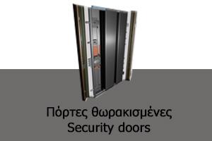 41-security-doors