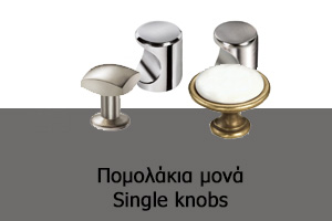 42-single-knobs