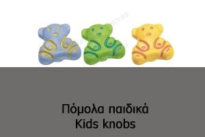 44-kids-knobs