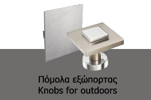 46-knobs-for-outdoors