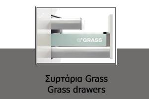 48-grass-drawers