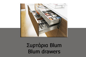 49-blum-drawers