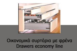 50-economy-drawers