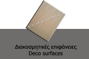 51-deco-surfaces
