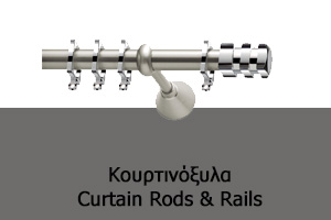 53-curtains-rods