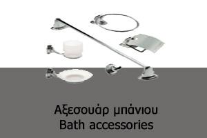 55-bath-accessories