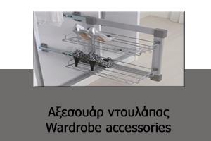 59-wardrobe-accessories