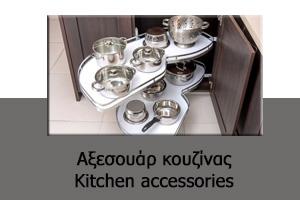 60-kitchen-accessories