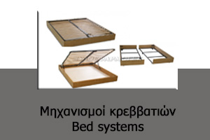 62-bed-systems