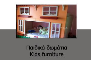 63-kids-furniture