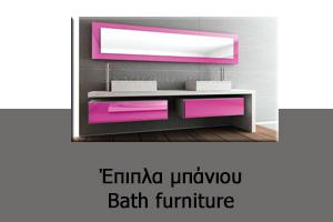 64-bath