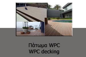68-wpc-decking