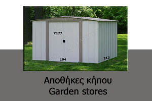 69-garden-stores