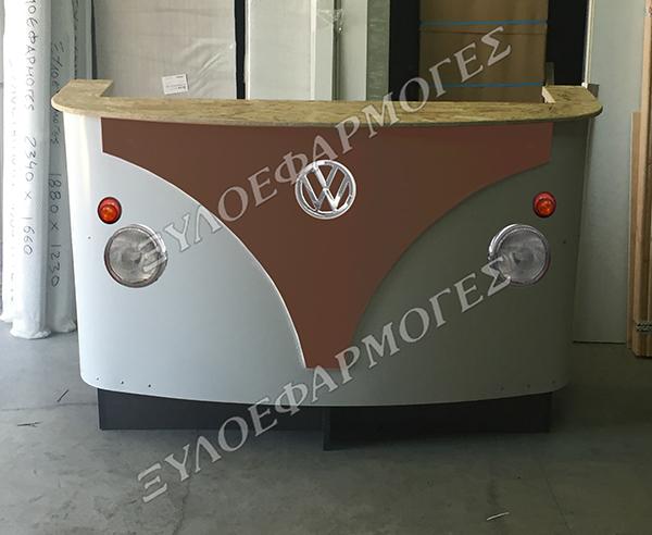 receprion volswagen