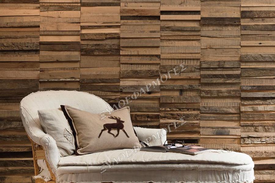 Πάνελ 3D μασίφ ξύλου
